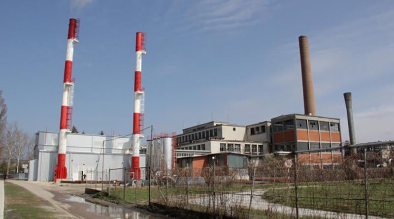 GRADSKA TOPLANA: Zatvorena naplatna mesta i korisnički servis