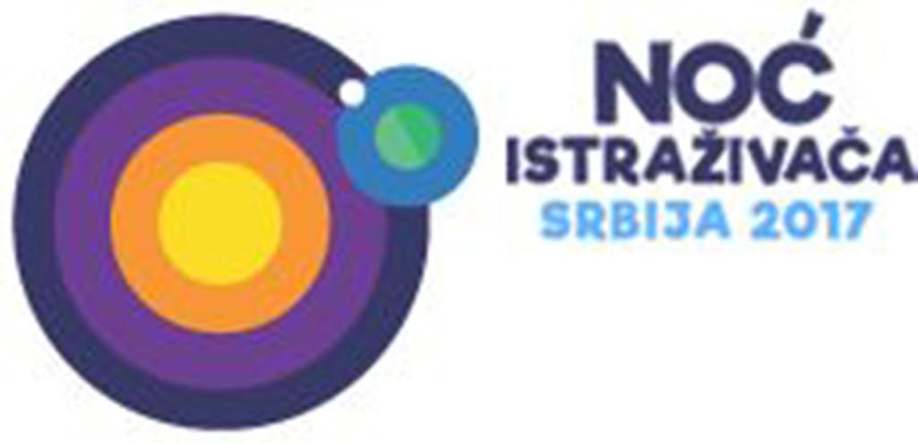 noc istrazivaca_logo