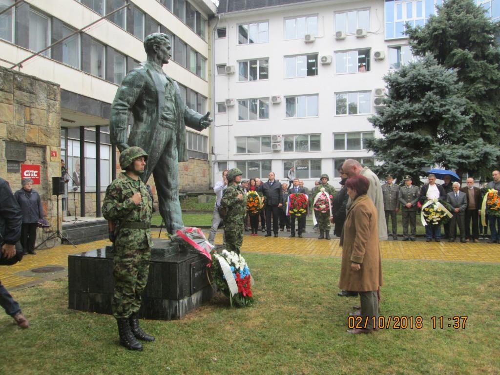 Obelezavanje delegacija Okruga
