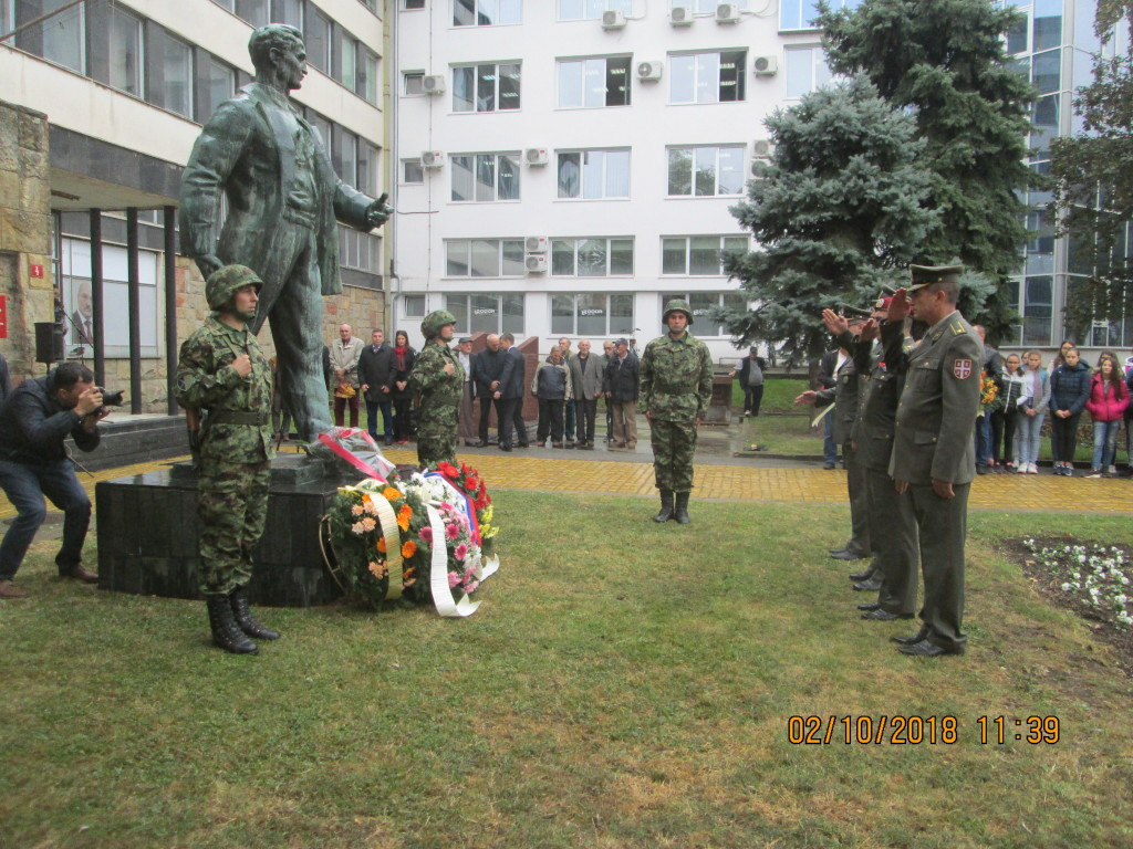 Obelezevanje delegacija Vojske Srbije