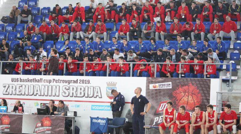 PETROVGRAD KUP 2019: Počeo košarkaški spektakl u Zrenjaninu