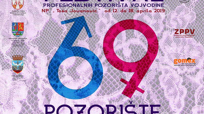 A Nagybecskereki Toša Jovanović Népszínházban pénteken veszi kezdetét