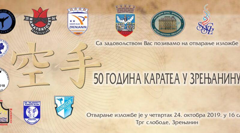 """IZLOŽBA U ČETVRTAK: """"50 godina karatea u Zrenjaninu"""""""