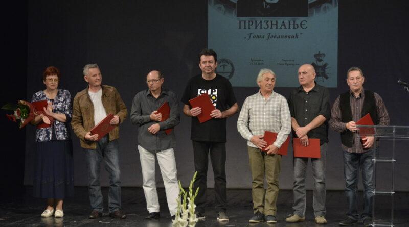 """JUBILEJ NARODNOG POZORIŠTA ,,TOŠA JOVANOVIĆ"""": 180 godina zgrade teatra"""
