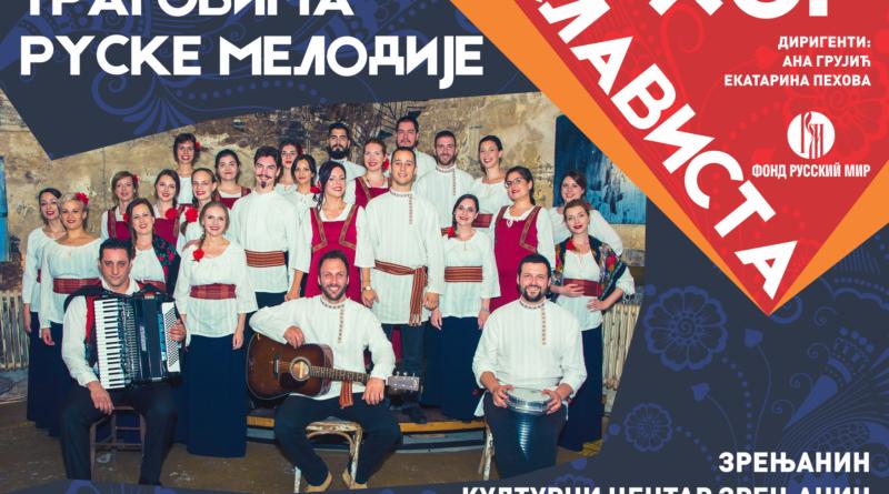 """NASTUP """"HORA SLAVISTA"""": Na repertoaru srpske i ruske narodne pesme"""
