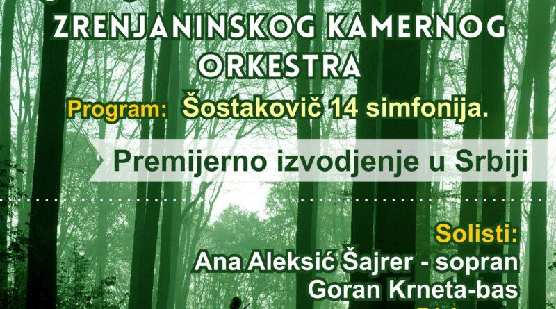 ŠOSTAKOVIČEVA 14 SIMFONIJA: Za kraj uspešne koncertne sezone
