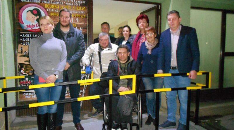 """U KLUBU """"DOSITEJ"""" NA LESNINI: Pristupna rampa za osoba sa invaliditetom"""