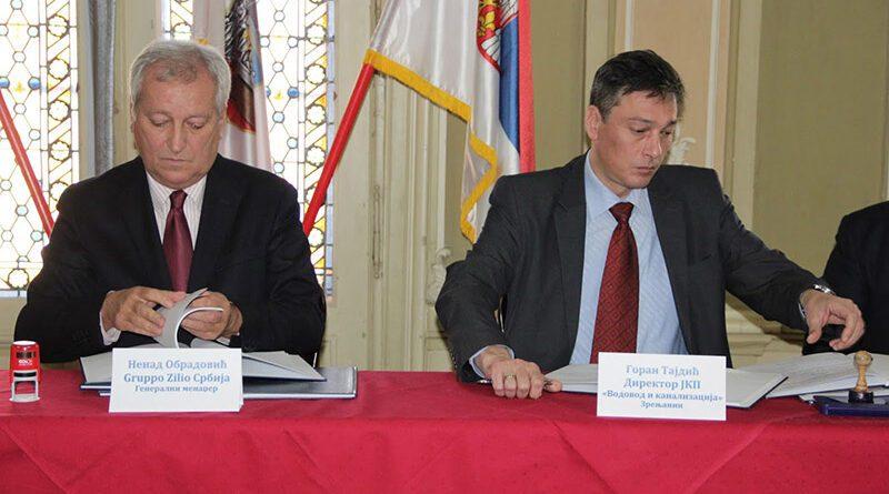 1 potpisivanje ugovora nenad obradovic goran tajdic 3