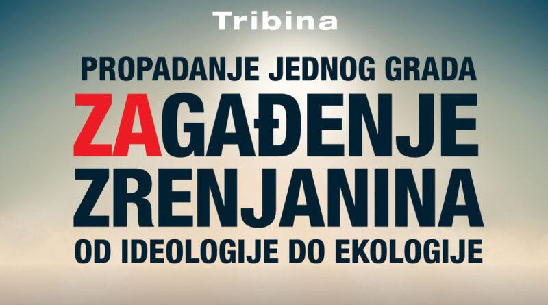 "TRIBINA ""NOVOG OPTIMIZMA"" I ""GRAĐANSKOG PREOKRETA"": O opstanku našeg grada"