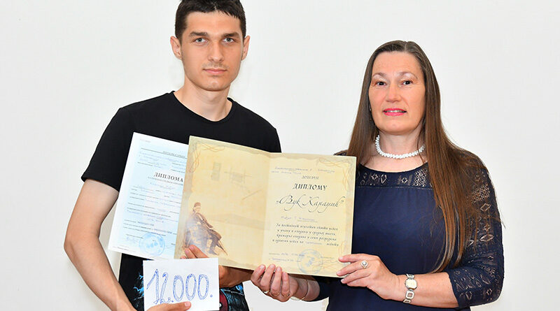 "GENERACIJA 2016/2020. ELEKTROTEHNIČKE I GRAĐEVINSKE ŠKOLE ""NIKOLA TESLA"""