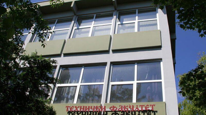 """SARADNJA: Donacija Kompanije """"Levi 9"""" Tehničkom fakultеtu"""