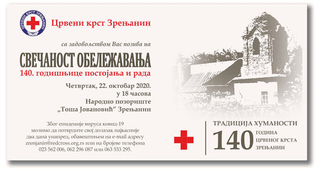 JUBILEJ CRVENOG KRSTA ZRENJANIN – 140 GODINA RADA: Tradicija humanosti – pandemija novi izazov