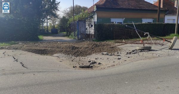 """""""VODOVOD"""": U toku javna nabavka za radove u ulici Radnoti Mikloša"""