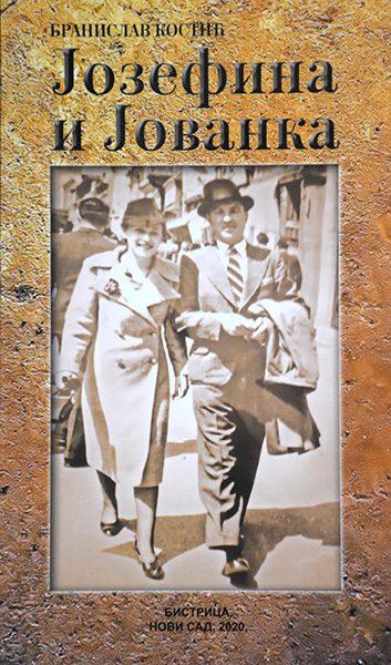 11-2-2-Jozefina i Jovanka naslovnica knjige