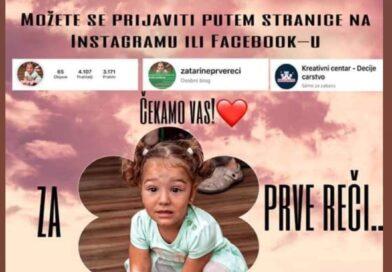 """U """"DEČJEM CARSTVU"""" U NЕDELJU: Humanitarna radionica za Tarine prve reči"""
